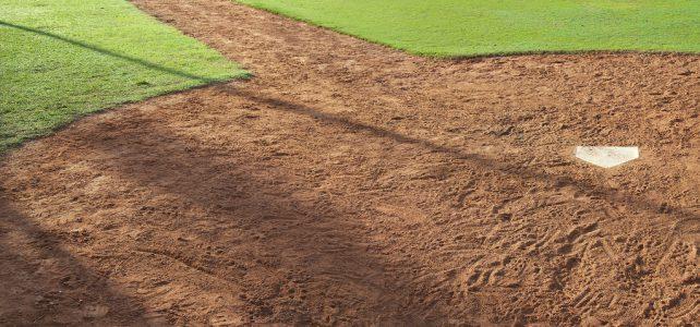 Conheça as especificidades e curiosidades do campo de Beisebol
